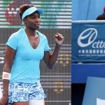 Venus Williams a passé le premier tour du tournoi londonien malgré un premier set très serré.