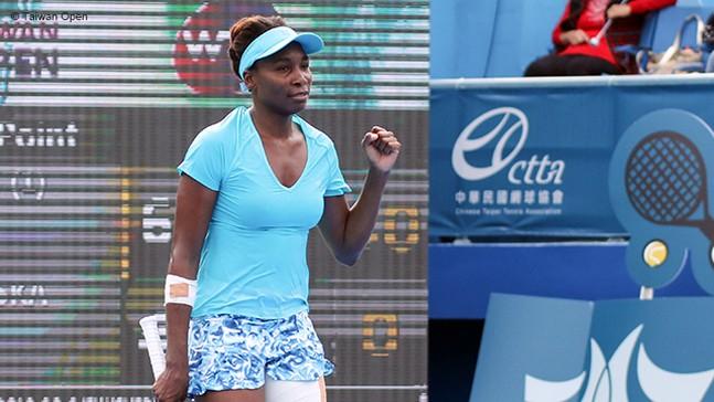 Venus Williams a du caractère