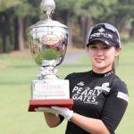 La Sud-Coréenne Park Hyun-kyung a remporté le premier tournoi de golf féminin organisé depuis l'arrêt quasi-total des compétitions sportives début mars.