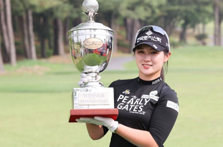 Golf : Park Hyun-kyung remporte le premier tournoi post-Covid