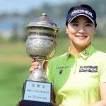 La Sud-Coréenne Ryu So-yeon a remporté l'Open de Corée et fait don de la totalité de ses gains à des organisations caritatives de lutte contre le Covid-19.